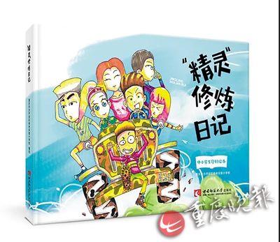重庆晚报数学报分数数字小学应用题乘除法图片