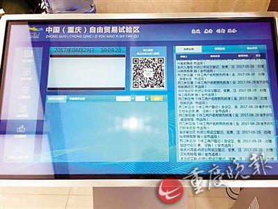 两江自贸区新政务中心 有望引入公租房服务窗口